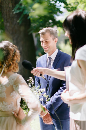 Rose & Serenity ślub w plenerze Endorfina A nuż nie róż 20