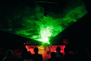 pokaz-laserowy-laserow-przyjecie-weselne-wesele